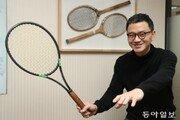 """""""어릴 적 배운 테니스가 내 인생의 자산""""[양종구의 100세 건강]"""