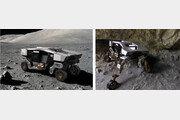 평지선 주행, 험지선 보행… 현대차 '지능형 이동로봇' 첫 공개