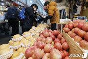 '비대면 명절'에 늘어난 선물…포장지·음식물 쓰레기 분리배출은?