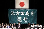 """푸틴 """"북방영토 일본에 반환 문제 협상 않겠다"""" 선언"""