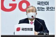 김종인의 노동개혁 제안이 지금도 유효한 이유[여의도 25시/유성열]
