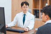 [클릭! 의료기관 탐방]비절개, 내시경 수술로 만성 팔 질환 당일 수술-퇴원시대 열다