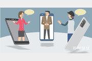 '클럽하우스'를 통해 배우는 대화법[직장인을 위한 김호의 '생존의 방식']