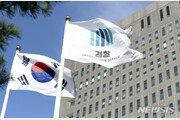 [단독]檢, '김학의 불법출금' 관련 이규원 검사 소환 조사