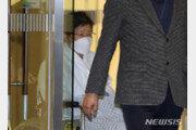 '벌금·추징금 215억' 한푼 안낸 박근혜…강제집행 가나