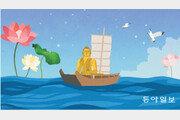 두려움 없이 바다를 건넌 이들의 이야기[이즈미의 한국 블로그]
