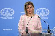"""러시아 """"EU가 외교단절 원한다면 받아들일 것""""…나발니 사태 계속"""