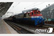 열차 떠나는데 문 닫힌 역사…한국철도, 조치원역 감사 착수