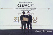 초기창업패키지·CJ라이브시티, 이노베이션데이 우수 업체 5곳 선정