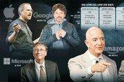 가장 빛날 때, 창업 초심으로… 새로운 도전 나선 IT 황제들[글로벌 포커스]