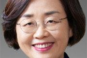 인권위 비상임위원 윤석희 변호사