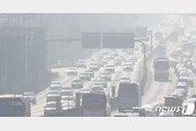 고속도로 교통량 평소보다 늘어…서울 방향 오후 5~6시 최대