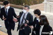"""검찰인사위, 1시간10분만에 종료…""""인사 폭 최소한으로"""""""