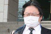 정부, '다케시마의 날' 행사 항의…주한 日총괄공사 초치