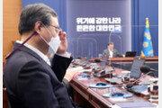'파국' 피한 신현수 사의…檢 중간간부 인사 최소화로 타협