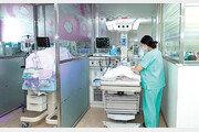 [헬스캡슐]단국대병원, 고위험 산모·신생아 치료센터 운영