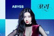 """선미 """"신곡 '꼬리', 동물 꼬리에서 생각…예민미+캣우먼 콘셉트"""""""
