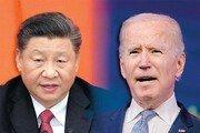 바이든 美 행정부 대중 정책으로 중국도 시험대[세계의 눈/주펑]