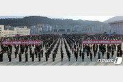 북한, 5월 말에 직맹 대회 개최…외곽단체 개최 이어질 듯