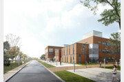 극동대, 글로벌 학생성공 디자인하는  'New University' 발전계획 발표