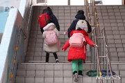 """서울 중1 '매일등교' 학부모 72%·교사 53% 찬성…""""학교 자율 결정"""""""