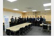 서울시립대, 공간 혁신 통한 창의적 교육 기반 구축