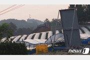 '폐기물 17만톤 무단매립 묵인'…전현직 공무원들 유착 드러났다