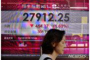 홍콩, 28년 만에 증권거래세 인상…증시 급락
