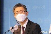 조정훈 예비후보, 민주-열린민주 3자 단일화 협상 참여