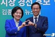 """우상호 """"마지막 도전 응원을""""…박영선 """"서울시 대전환"""""""