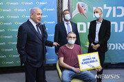 """이스라엘 '백신 외교'…""""여분 나눠줄게 예루살렘에 대사관 열어줘"""""""