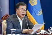[단독]文대통령 '양산 새 사저' 건축 절차 시작
