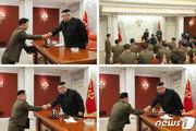 북한, 당 중앙군사위 확대회의 개최…기강 재정비·인선 단행