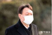 """[단독] '윤석열 출마 방지법'에 법무부 """"취지 공감"""""""