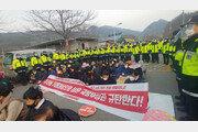 성주 사드기지, 공사 장비·자재 반입에 긴장감…경찰 500여명 배치