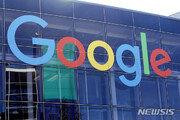 濠, 세계최초 구글·페이스북에 기사 사용료 부과법 채택