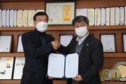 사단법인 한국미래환경협회, 예비사회적기업 나들이와 2050 탄소중립 업무 협약