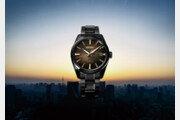 시계 브랜드 세이코, 창립 140주년 기념 '프레사지 샤프 엣지드' 한정판 선 봬