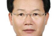 [경제계인사]전기안전공사 사장 박지현 씨
