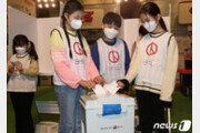 """""""500표 싸움"""" 승기는 어디로…민주당, 26일부터 경선 투표"""