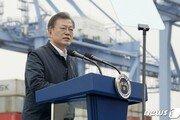 文 국정지지율, 3주째 39%…서울·부산, 민주당>국민의힘