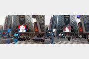 라카이코리아, 전효성과 손잡고 뉴욕 타임스퀘어에서 한복 홍보 왜?