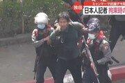 미얀마 양곤서 '시위 취재' 일본인 기자 구속됐다 풀려나