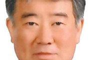 마사회 회장 김우남 前 의원