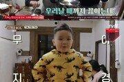 '윤스테이' 겨울 영업 첫날, 신메뉴 합격→인절미 와플 '위기'