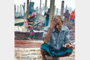 국가가 버린 사람들… '학살-추방' 로힝야, 마르지 않는 피눈물[글로벌 포커스]