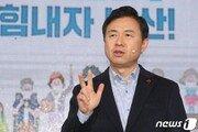 """김영춘, 국토부 직격 """"가덕도 신공항 28조 든다고? 엉터리 선동"""""""