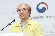 양성→음성…경북 의성서 17명 무더기 '가짜 양성'