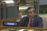 미얀마 '피의 주말', 최소 7명 사망…주유엔 대사 '세 손가락 경례'로 해임당해