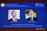 美노벨상 수상 경제학자들, 램지어 비난 공동성명 발표